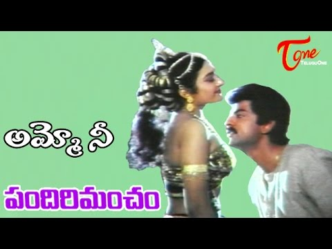 Pandiri Mancham Movie Songs || Amma Nee...