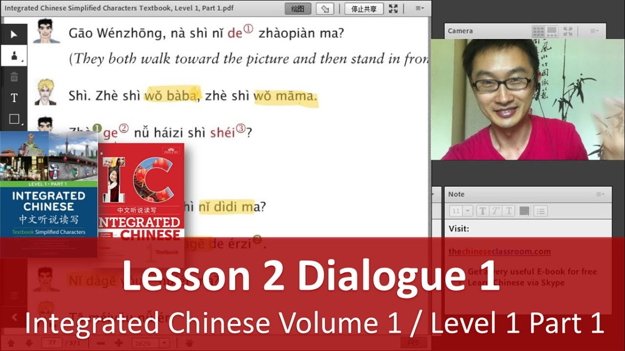 Integrated Chinese Level 1 Part 1 - Lesson 2 Dialogue 1 Teacher Explanation
