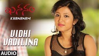 vidhi-vadilina-full-song-khananam-telugu-movie-aryavardan-karishma-baruah-avinash