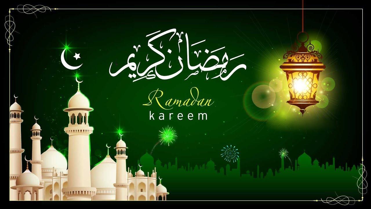اجمل واحدث صور شهر رمضان 2020 وبطاقات التهنئة ورسائل للاصدقاء Youtube