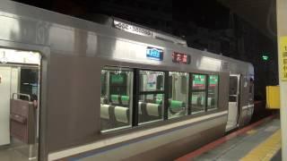 東海道本線223系225系 新快速 京都行き 三ノ宮駅発車