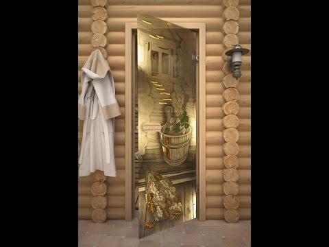 Установка стеклянной двери в Бане - YouTube