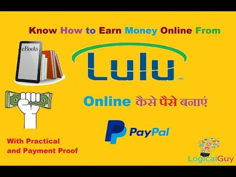 Earn Money Online From Lulu | Earn money by Publishing eBook (Payment Proof)