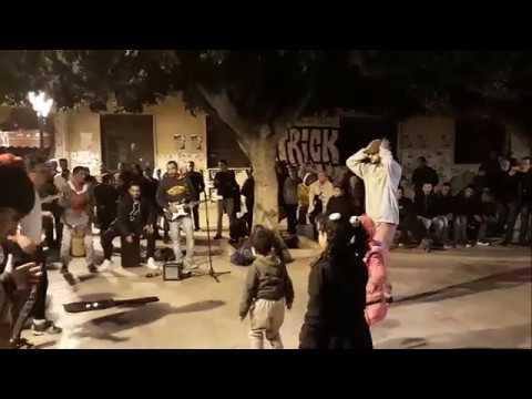Street Art (Dance) Rabat Morocco