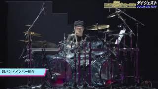 【超パーティー2018】VOCALOIDライブ 〜ダイジェスト〜