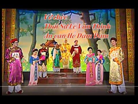 Thái sư Lê Văn Thịnh. 1( Vở Chèo )