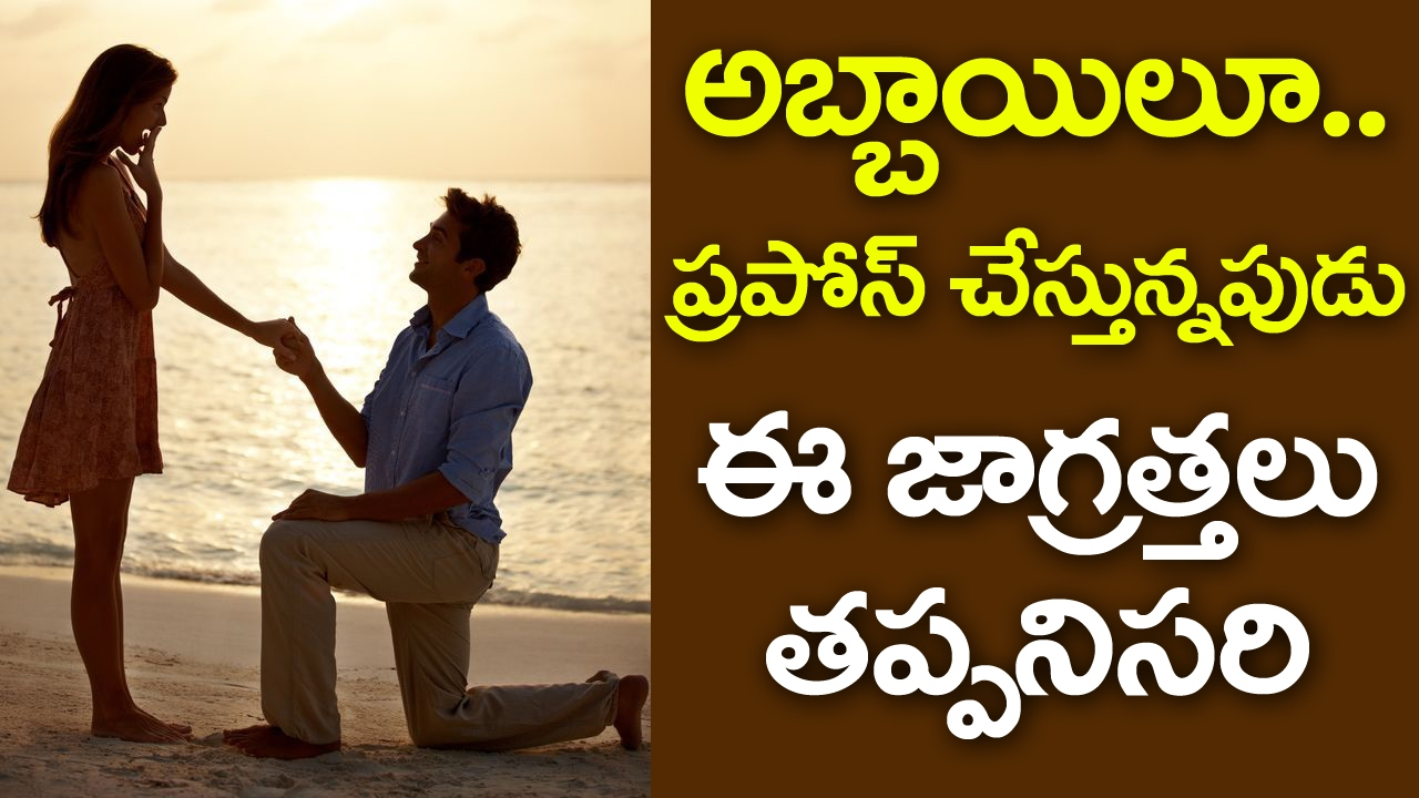 Love proposal letter in telugu