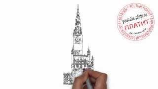 Как нарисовать башню с часами за 36 секунд(Как нарисовать картинку поэтапно карандашом за короткий промежуток времени. Видео рассказывает о том,..., 2014-07-14T10:25:26.000Z)