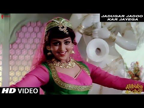 Jadugar Jadoo Kar Jayega  Kishore Kumar,  Asha Bhosle  Alibaba Aur 40 Chor  R D Burman