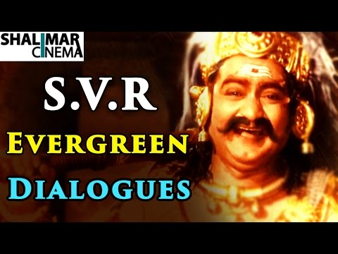 S. V. Ranga Rao Best Evergreen Telugu Punch Dialogues || Telugu Old Movies