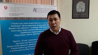 видео Президент подписал изменения в закон о госзакупках