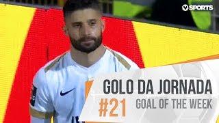Golo da Jornada (Liga 18/19 #21): Bruno Moreira (Rio Ave)
