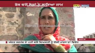 Murder case: People jammed Kaithal-Jind road | Karnal