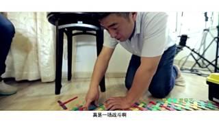 20140522 奇艺网 陈晓品牌季话题视频:拍摄揭秘篇高清版 Chen Xiao