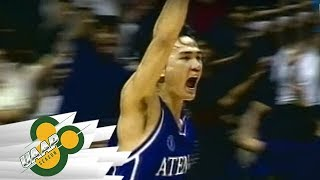 Gec Chia's Greatest Moments | UAAP 80 Exclusives