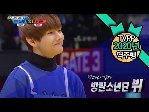 【TVPP】BTS,BTOB-Korean Wrestling Preliminary,