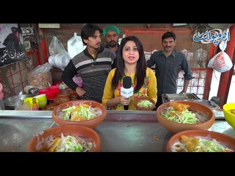 Famous Dahi Bhalley Shop Of Punjab University Lahore - Sana Amjad