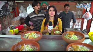 Famous Dahi Bhalley Shop of Punjab University Lahore - Sana Amjad