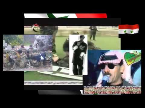 REVOME FSA ASSAD IS BEST