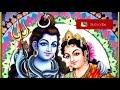 Bhajan karti bhola tere mandir mein