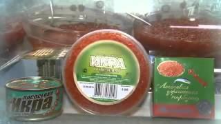 Контрольная закупка  Икра красная лососевая зернистая