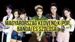 [SZAVAZÁS] Magyarország kedvenc K-Pop bandái és szólósai