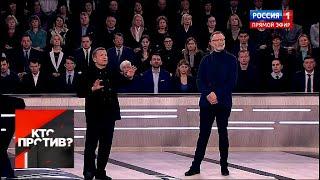 """""""Кто против?"""": Выборы на Украине. Мнение за 40 секунд. От 15.04.19"""