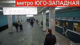 метро Юго-Западная (вход) // 23 февраля 2019