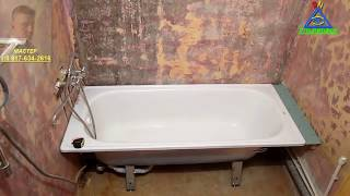 Установка ванны на силиконовый герметик(ДИЗАЙН, РЕМОНТ И ОТДЕЛКА В УЛЬЯНОВСКЕ - https://www.youtube.com/user/themostfamousMASTER В этом Мастер-классе речь идёт о правильн..., 2015-06-04T13:13:51.000Z)