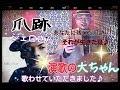 爪跡/ジェロ  BY 演歌の大ちゃん(ジェロシングルコレクション)