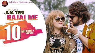 "New Harynavi Song 2019 "" JIJA TERI RAJAI ME "" I Manjeet Panchal I NS Mahi I Kala Niketan"