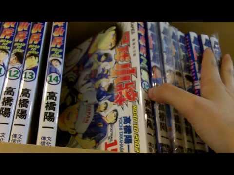 Captain Tsubasa Collection