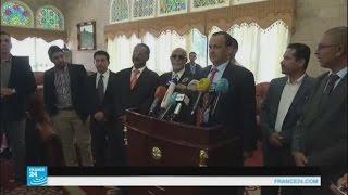 تطبيق آليات مراقبة دولية لحل الأزمة اليمنية