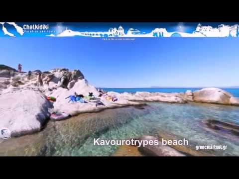 Greecevirtual  - play tour Video