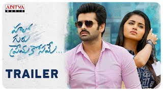Hello Guru Prema Kosame Theatrical Trailer || Ram Pothineni, Anupama Parameswaran || DSP