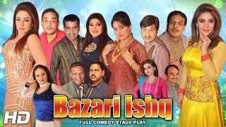 BAZARI ISHQ - Full Stage Drama