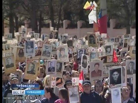 Чебоксары приняли участие в международной акции «Бессмертный полк»