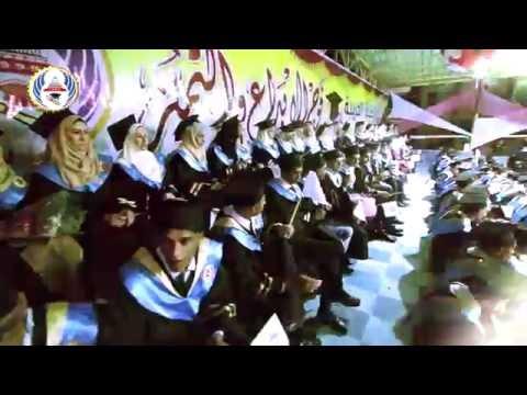 """حفل تخرج """"فوج الابداع والتميز""""  2016/2017- الكلية العربية للعلوم التطبيقية"""