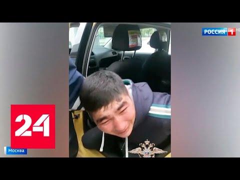 Едва мог стоять на ногах: в столице задержали пьяного таксиста с фальшивыми правами - Россия 24