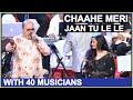 REJUVENATING MELODIES OF LP - CHAHE MERI JAAN TU LE LE