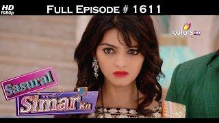 Sasural Simar Ka - 16th September 2016 - ससुराल सिमर का - Full Episode (HD)