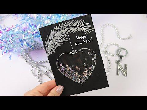 Красивые открытки сделай сам
