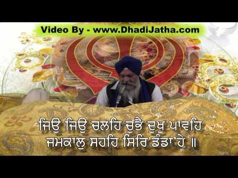 Kirtan Sohila Full Path - Giani Sant Singh Paras