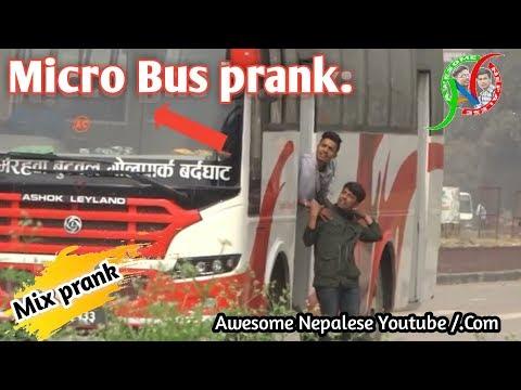 Nepali Prank-micro Bus Prank(mix Prank) Epic Reaction/awesome Nepalese