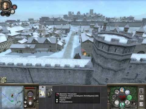 Medieval Total War скачать полную русскую версию