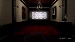 長崎西洋館 西洋館のお化け屋3 ARバージョン 2012年7月28日(土)~8月2...