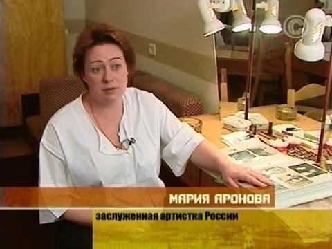 Популярные видео– Мария Валерьевна Аронова