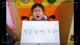 2014년 영산포어린이집 졸업식