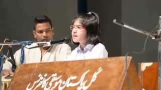 Alizeh Sayid. Winner of All Pakistan Musical Conference 2014