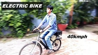 Home made 24V DC Motor electric bike DIY - 5A Fast ebike